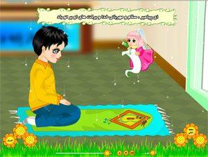 آموزش قرائت نماز به کودکان